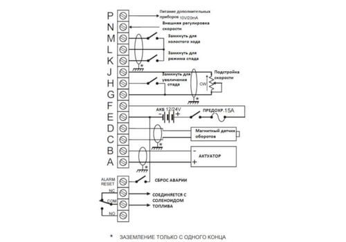 Элетронный регулятор оборотов двигателя DKG-253, регеулятор скорости вращения, фото 4